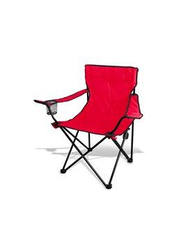 Silla Plegable Con Descansa Brazo Y Portavaso - Rojo